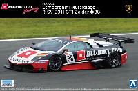 アオシマ1/24 スーパーカー シリーズランボルギーニ ムルシエラゴ R-SV 2011 GT1 Zolder #38