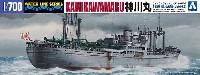 アオシマ1/700 ウォーターラインシリーズ日本海軍 特設水上機母艦 神川丸