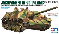 タミヤ1/35 ミリタリーミニチュアシリーズドイツ 4号駆逐戦車/70(V) ラング