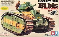 タミヤ1/35 戦車シリーズ (シングル)フランス戦車 B1 bis (シングルモーターライズ仕様)