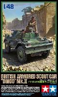 タミヤ1/48 ミリタリーミニチュアシリーズイギリス 装甲偵察車 ディンゴ Mk.2