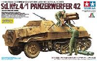 タミヤタミヤ イタレリ シリーズドイツ 自走ロケット砲 Sd.Kfz.4/1 パンツァーベルファー 42型