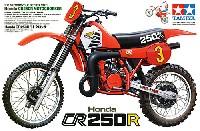 タミヤ1/12 オートバイシリーズホンダ CR250R モトクロッサー