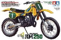 タミヤ1/12 オートバイシリーズスズキ RM250 モトクロッサー