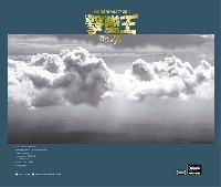 ハセガワ1/48 飛行機 限定生産撃墜王 蒼空の7人 (WW2 世界のエース 7機セット)