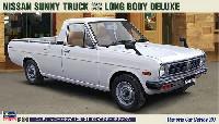 ニッサン サニートラック GB121 ロングボデー デラックス