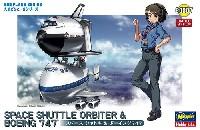 ハセガワたまごひこーき シリーズスペースシャトル & ボーイング 747