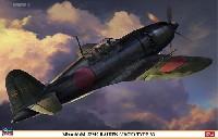 ハセガワ1/32 飛行機 限定生産三菱 J2M5 局地戦闘機 雷電33型