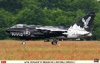 ハセガワ1/48 飛行機 限定生産A-7E コルセア 2 ギリシャ空軍スペシャル