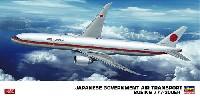 ハセガワ1/200 飛行機シリーズ日本政府専用機 ボーイング 777-300ER