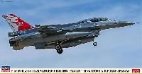 F-16D ブロック52 アドバンスド ファイティングファルコン シンガポール空軍 スペシャル
