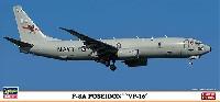 ハセガワ1/200 飛行機シリーズP-8A ポセイドン 第16哨戒飛行隊