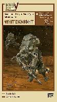ロボットバトルV 月面用重装甲戦闘服 MK44 H型 ホワイトナイト