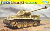 タイガー 1 H2型