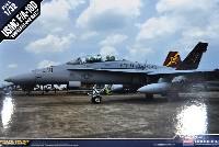 F/A-18D ホーネット VMFA(AW)-242 バッツ