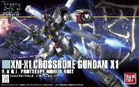 バンダイHGUC (ハイグレードユニバーサルセンチュリー)クロスボーン・ガンダム X1