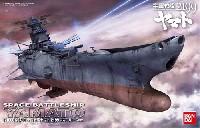 バンダイ宇宙戦艦ヤマト 2199宇宙戦艦ヤマト 2199 コスモリバースVer.