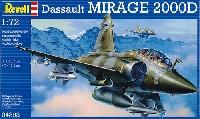 レベル1/72 飛行機ダッソー ミラージュ 2000D