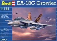 レベル1/144 飛行機EA-18G グラウラー