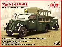ICM1/35 ミリタリービークル・フィギュアドイツ オペル 消防車 (2.5-32 KzS8型)
