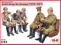 ソビエト陸軍 トラック搭乗兵 (1979-1991)