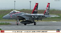 F-15J イーグル 航空自衛隊 60周年記念 スペシャル