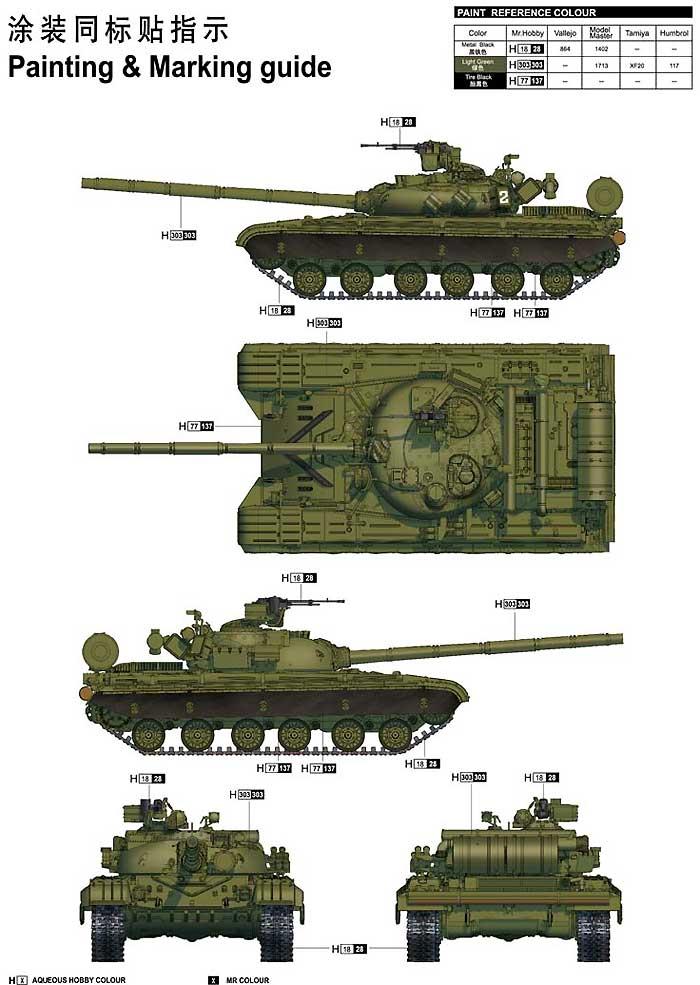 ソビエト T-64B 主力戦車 Mod.1984プラモデル(トランペッター1/35 AFVシリーズNo.05521)商品画像_2