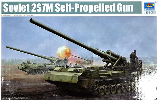 ソビエト 2S7M 203mm 自走カノン砲プラモデル(トランペッター1/35 AFVシリーズNo.05592)商品画像
