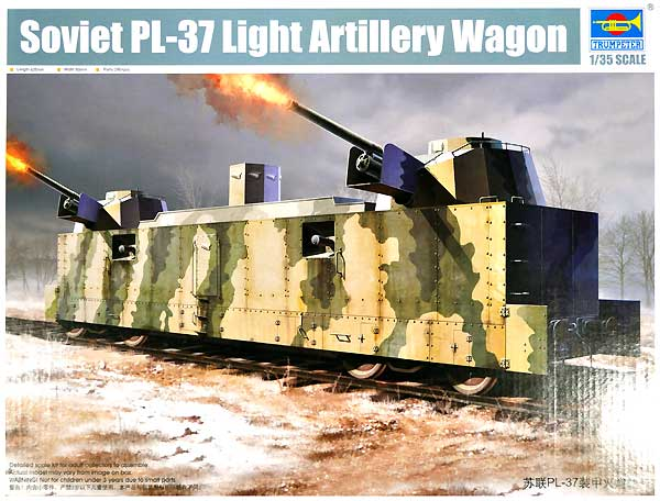ソビエト PL-37 軽砲貨車 装甲列車編成プラモデル(トランペッター1/35 AFVシリーズNo.00222)商品画像