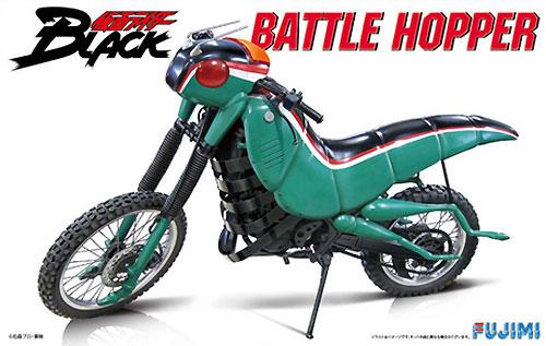 バトルホッパープラモデル(フジミスーパーヒーロー シリーズNo.005)商品画像