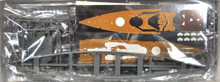 日本海軍 戦艦 長門プラモデル(フジミ1/700 特EASYシリーズNo.001)商品画像_1