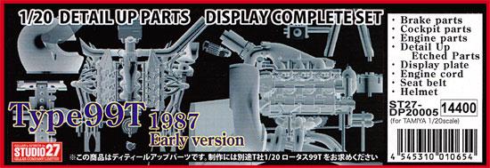 ロータス タイプ99T 前期 ディスプレイ コンプリートセットメタル(スタジオ27F-1 ディテールアップパーツNo.ST27-DP20005)商品画像