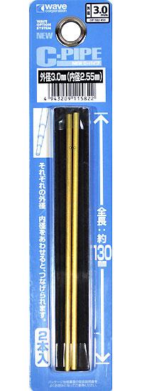 NEW C・パイプ 3.0金属材(ウェーブC・パイプNo.OP-582)商品画像