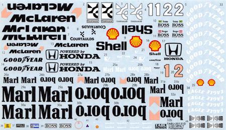 マクラーレン MP4/7 フルスポンサーデカールデカール(タブデザイン1/20 デカールNo.TABU-20131D)商品画像
