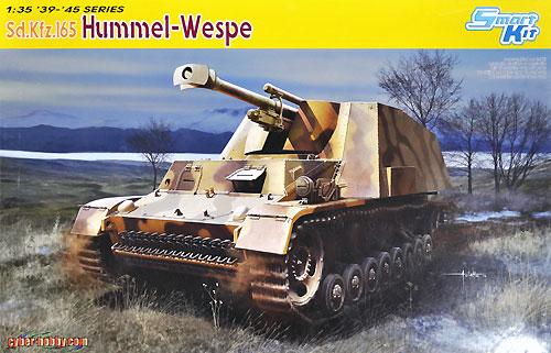 ドイツ Sd.Kfz.165 フンメル-ヴェスペプラモデル(サイバーホビー1/35 AFV シリーズ (