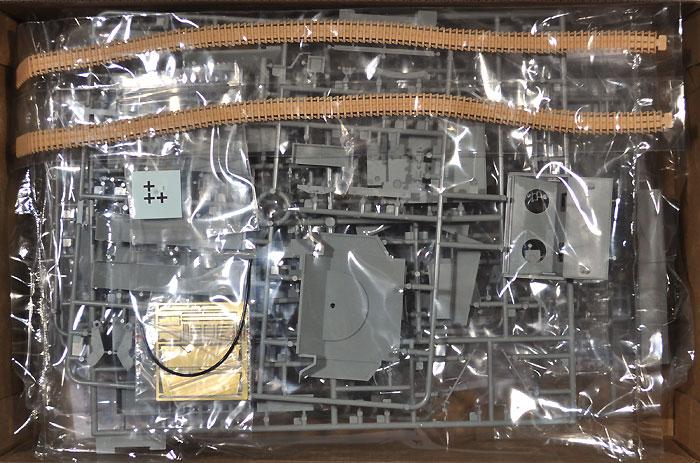 ドイツ Sd.Kfz.165 フンメル-ヴェスペプラモデル(サイバーホビー1/35 AFV シリーズ ('39~'45 シリーズ)No.6535)商品画像_1
