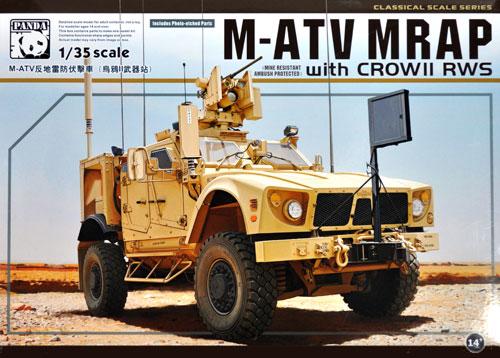 M-ATV MARP w/クロウズ 2 遠隔操作銃塔付きプラモデル(パンダホビー1/35 CLASSICAL SCALE SERIESNo.PH35007)商品画像
