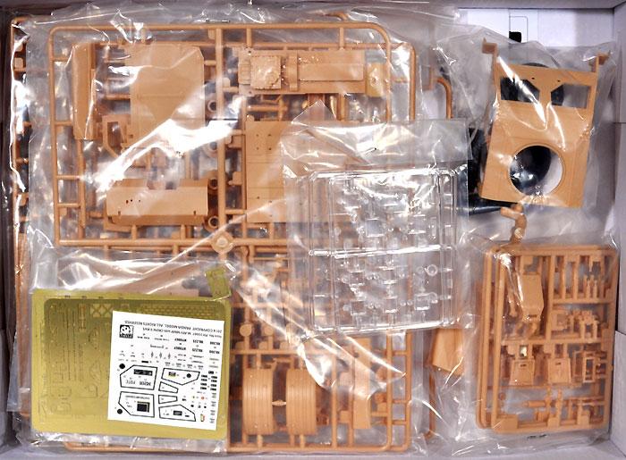 M-ATV MARP w/クロウズ 2 遠隔操作銃塔付きプラモデル(パンダホビー1/35 CLASSICAL SCALE SERIESNo.PH35007)商品画像_1