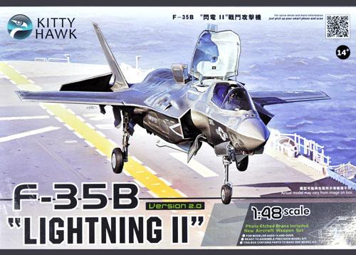 F-35B ライトニング 2 (Ver.2.0)プラモデル(キティホーク1/48 ミリタリーNo.KH80102)商品画像