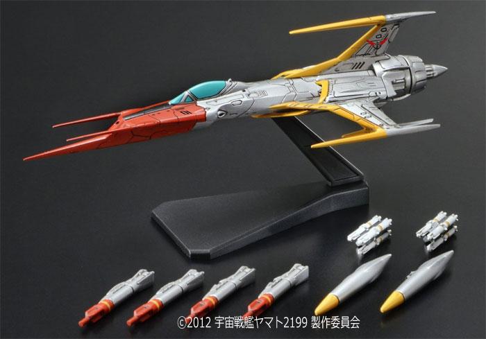 コスモゼロプラモデル(バンダイ宇宙戦艦ヤマト2199 メカコレクションNo.009)商品画像_3