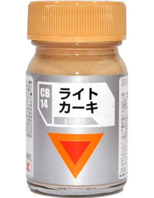 ライトカーキ (光沢)塗料(ガイアノーツダグラムカラーNo.CB-014)商品画像