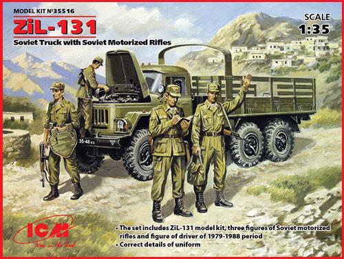 ソビエト ZiL-131 カーゴトラック w/自動車化狙撃兵プラモデル(ICM1/35 ミリタリービークル・フィギュアNo.35516)商品画像