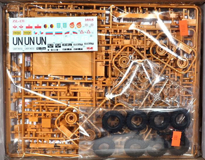 ソビエト ZiL-131 カーゴトラック w/自動車化狙撃兵プラモデル(ICM1/35 ミリタリービークル・フィギュアNo.35516)商品画像_1