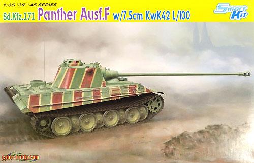 ドイツ Sd.Kfz.171 パンター F w/7.5cm KwK42 L/100プラモデル(サイバーホビー1/35 AFV シリーズ (