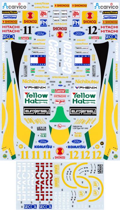 ロータス Type107 1992デカール(タブデザイン1/20 デカールNo.TABU-20136)商品画像