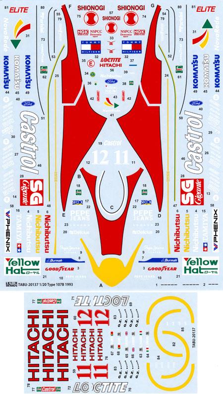 ロータス Type107B 1993デカール(タブデザイン1/20 デカールNo.TABU-20137)商品画像