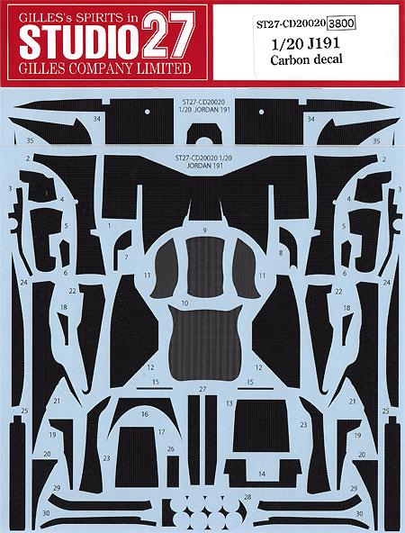 ジョーダン J191 カーボンデカールデカール(スタジオ27F1 カーボンデカールNo.CD20020)商品画像
