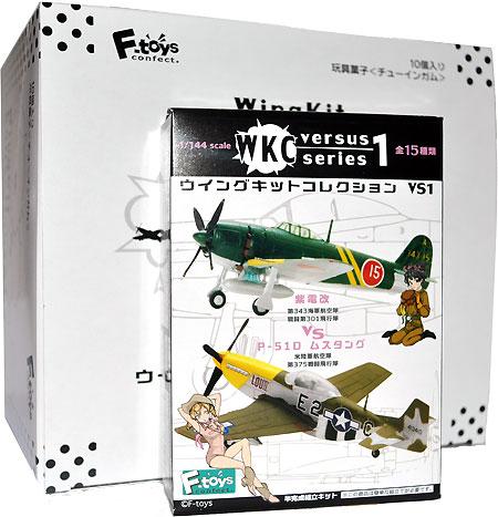 ウイングキットコレクション VSシリーズ 1 (1BOX=10個入)プラモデル(エフトイズウイングキット コレクションNo.001)商品画像