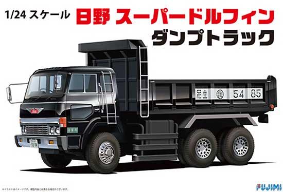 日野 スーパードルフィン ダンプトラックプラモデル(フジミ1/24 トラック シリーズNo.002)商品画像