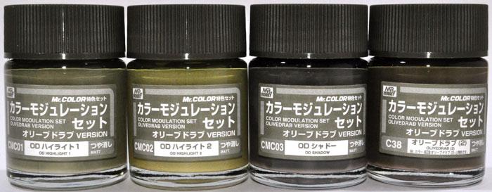 カラーモジュレーションセット オリーブドラブ VERSION塗料(GSIクレオスカラーモジュレーションセットNo.CS581)商品画像_1